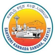 Sahyadri Kannada Sangha